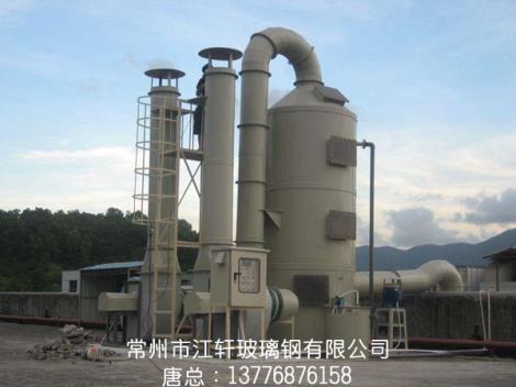 玻璃鋼凈化塔生產商