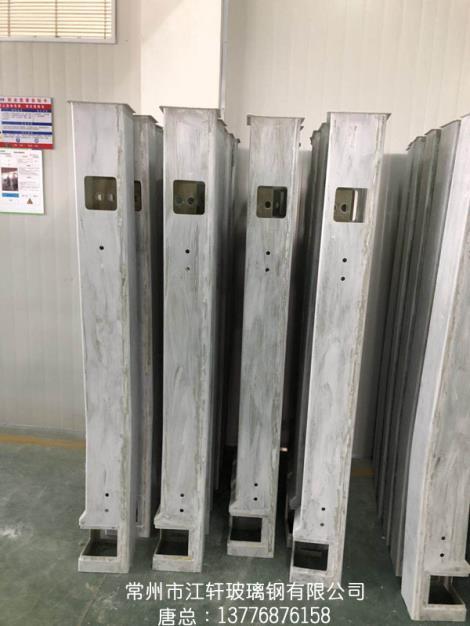 玻璃钢地铁门立柱罩板直销
