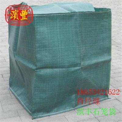 土石笼袋 护坡石笼袋 土工石笼袋