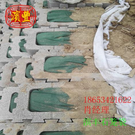 邊坡固化防護工程石籠袋