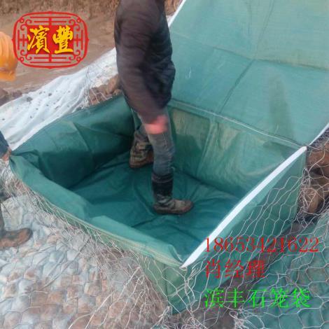 边坡固化石笼袋