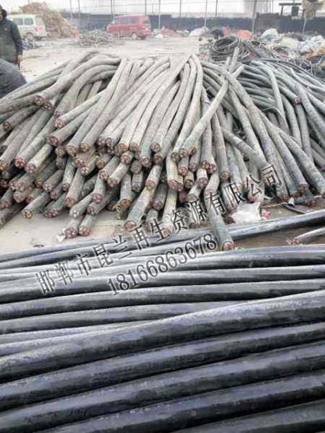 廢舊電纜電線回收