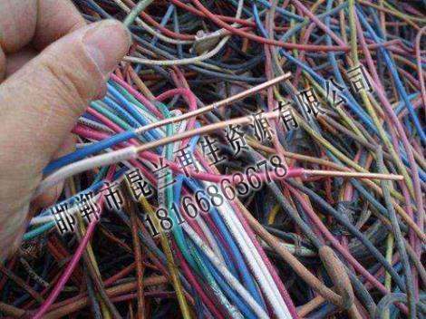 廢舊電纜電線回收公司