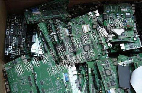 廢舊線路板回收
