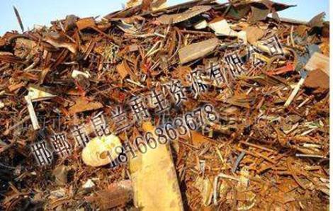 生活性廢舊物資回收