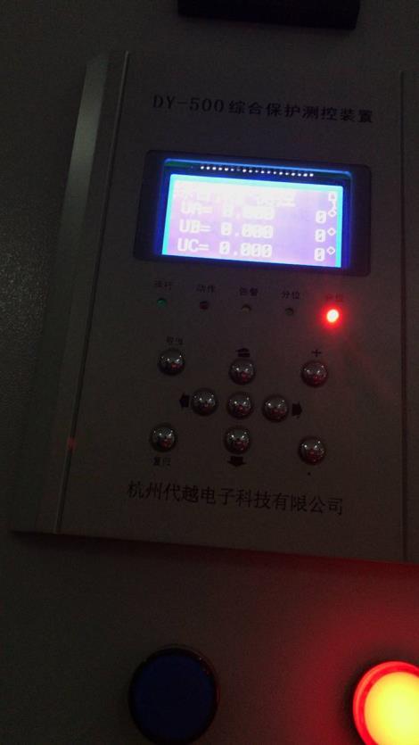 上饶宜春吉安杭州电力系统继电保护/代越牌继电保护装置