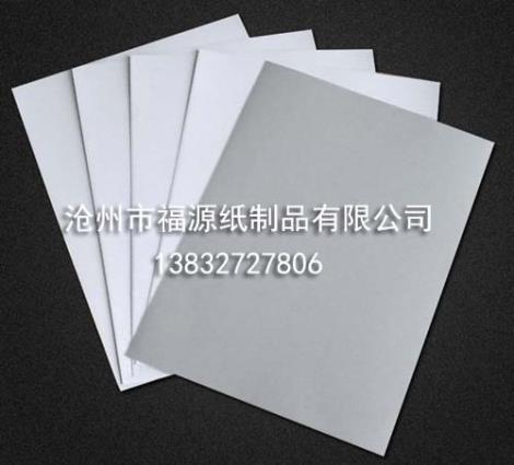白板纸生产商