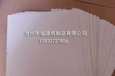 白板纸定制