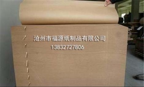 箱板纸定制