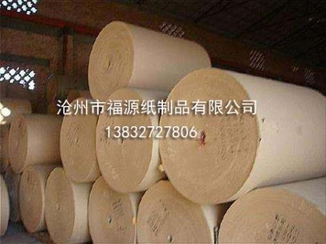 沙管纸供货商