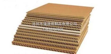沙管纸加工厂家
