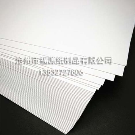 白卡纸加工