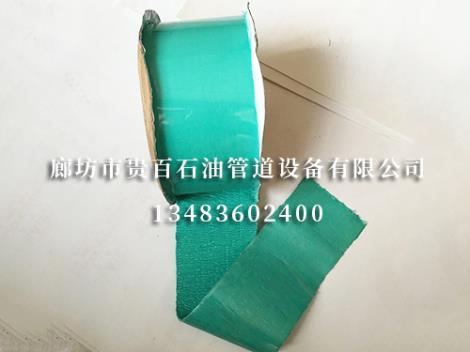 粘弹体防腐带防腐膏