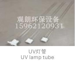 昆山UV灯管