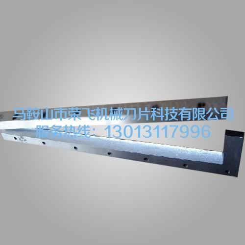 塑料薄膜高速钢切刀