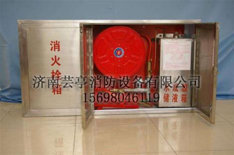 泡沫消防箱