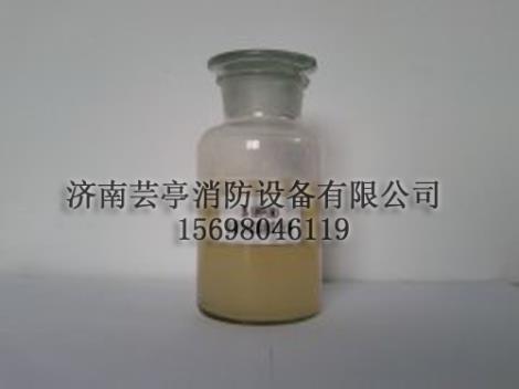 抗溶性氟蛋白泡沫灭火剂