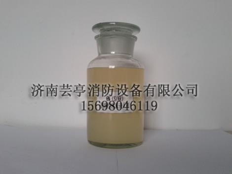 抗溶性氟蛋白泡沫灭火剂供货商