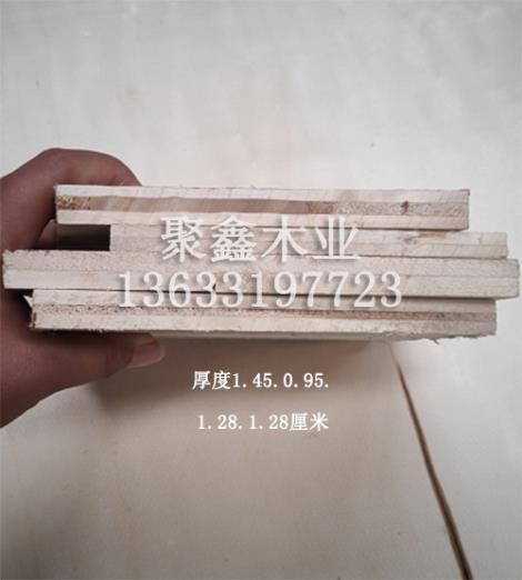 楊木鉛筆板板芯