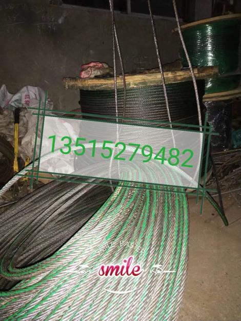 回收电梯钢丝绳