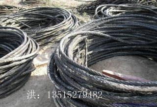 旧电梯钢丝绳回收