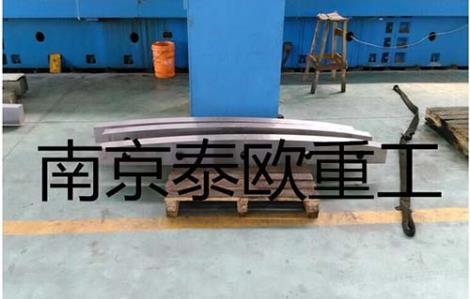 中厚板材剪刃定制