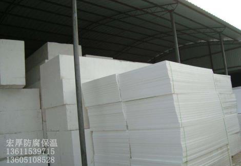 外墙保温板生产商