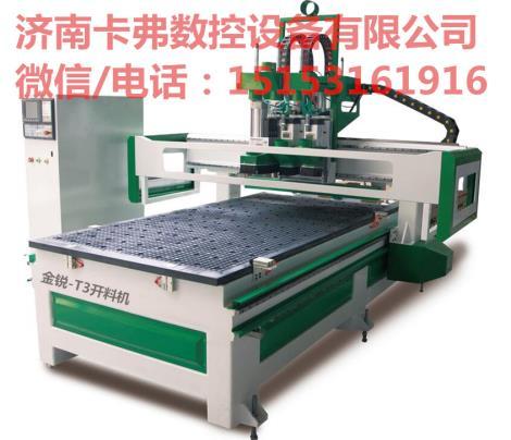 卡弗数控开料机厂家(图)、板式家具定制家居数控开料机数、上海数控开料机