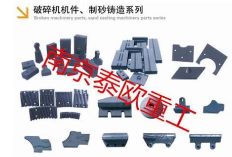 制砂铸造系列定制
