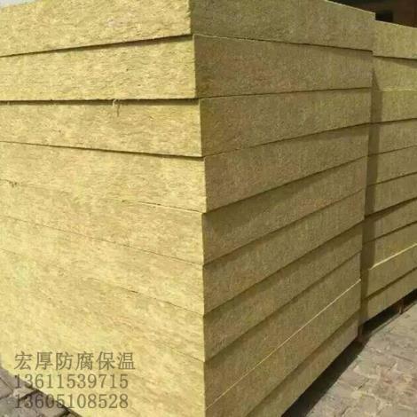 岩棉保温板供货商