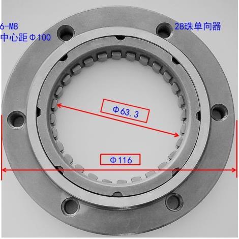 28(24)珠单向超越离合器加工