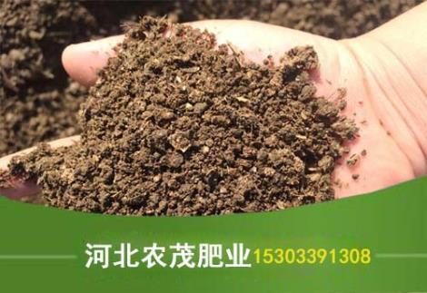 发酵牛粪有机肥