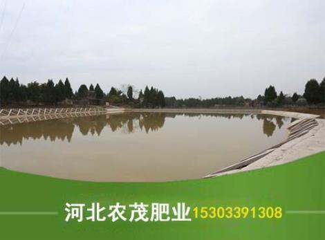 水产养殖有机肥