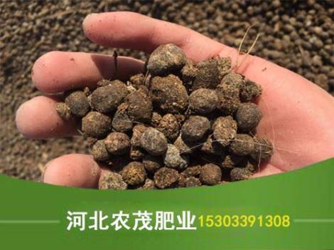 发酵羊粪有机肥