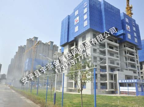 高层建筑防护爬架网