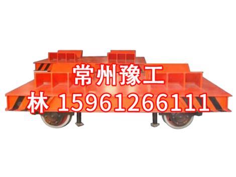 轨道电动平板车定制