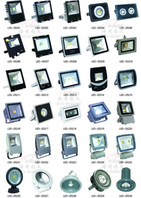 LED生产商