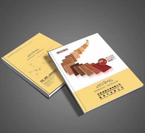 画册包装设计服务价格