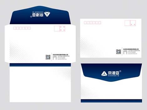 信封印刷厂家