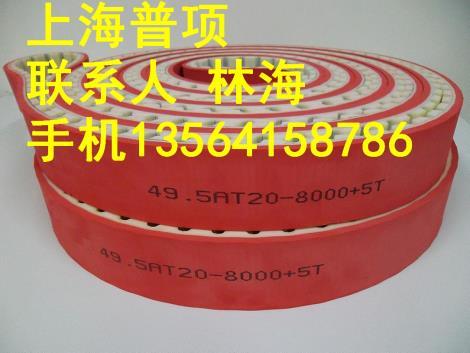 SFZM3625B四邊磨皮帶,杰迪威玻璃磨邊機皮帶 雙邊磨皮帶