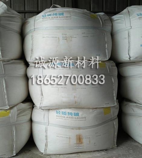 纯碱碳酸钠