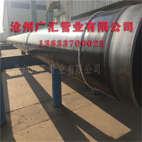 燃气用3PE防腐钢管