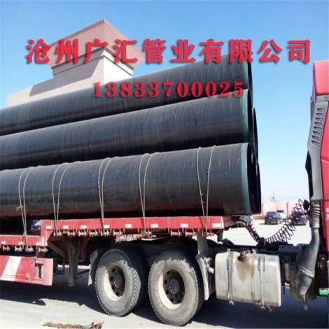 热工设备3PE防腐钢管