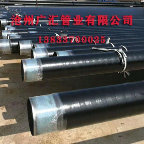 生产建筑结构用3PE防腐钢管