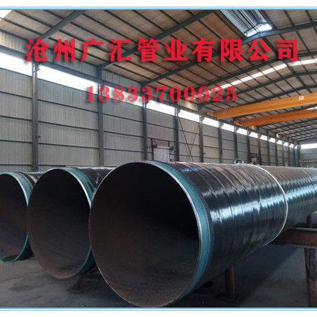 生产输送流体用3PE防腐螺旋钢管
