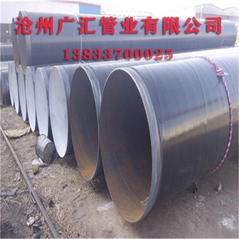市政排水用3PE防腐钢管