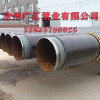 天然气长输管线3PE防腐钢管