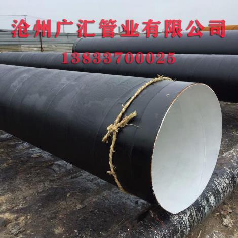供水管道防腐钢管
