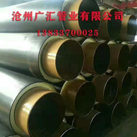 聚氨酯保温钢管直埋
