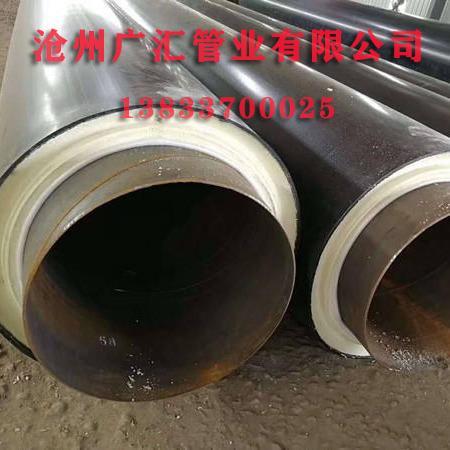 暖气输送热水专用聚氨酯保温钢管